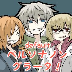 ペルソナノングラータ!(Default)