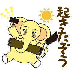 大工職人の象さん