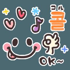 ♡韓国語♡可愛い顔文字