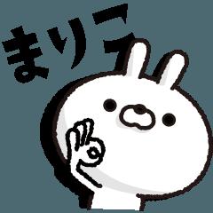 人参とうさぎ【まりこ】