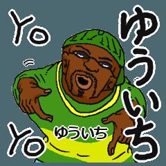 【ゆういち】専用名前スタンプだYO!