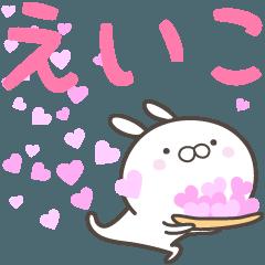 ☆☆えいこへ送る愛☆☆