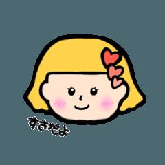 黄色い髪の女の子✧