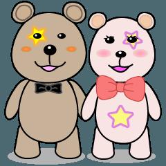 [LINEスタンプ] クマの子あいさつ (1)
