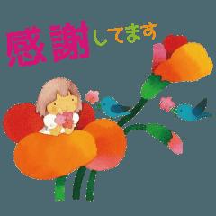 永田萠 春のスタンプー出会い&お礼の季節ー