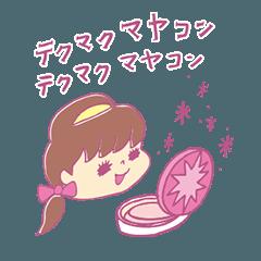 ゆるゆる★ひみつのアッコちゃん